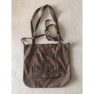 Maison de Reefur - MAISON DE REEFUR 新ショッパーMサイズ ブラウン