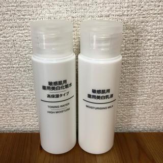 ムジルシリョウヒン(MUJI (無印良品))の無印 薬用美白化粧水 敏感肌用 高保湿 白乳液  (化粧水 / ローション)
