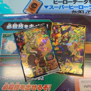 BANDAI - ドラゴンボールヒーローズ