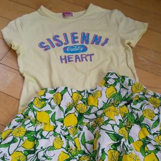 ジェニィ(JENNI)の160センチ☆ティシャツ&スカート(スカート)