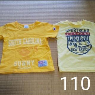 チャンピオン(Champion)の110半袖Tシャツ2枚(Tシャツ/カットソー)