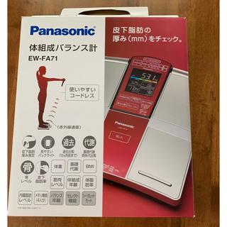 Panasonic - 体組成バランス計 EW-FA71