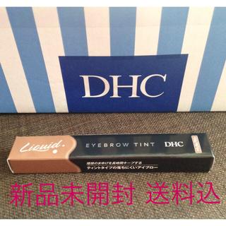 ディーエイチシー(DHC)のDHC ティント リキッドアイブロー ナチュラルブラウン 新品未開封(アイブロウペンシル)