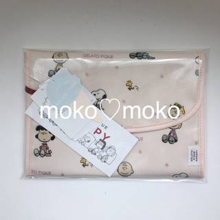 ジェラートピケ(gelato pique)のジェラートピケ♡ 【PEANUTS】スタージャバラ母子手帳ケース(母子手帳ケース)