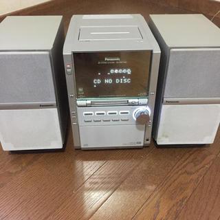 Panasonic - Panasonic MDコンポ