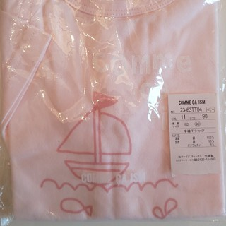 コムサイズム(COMME CA ISM)の新品 コムサイズム 半袖Tシャツ 90㎝ ピンク(Tシャツ/カットソー)