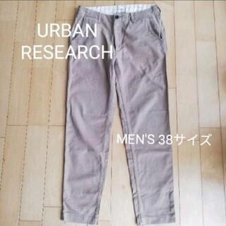 URBAN RESEARCH - アーバンリサーチ パンツ メンズ 38サイズ