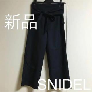 snidel - 新品未使用 スナイデル ワイドパンツ