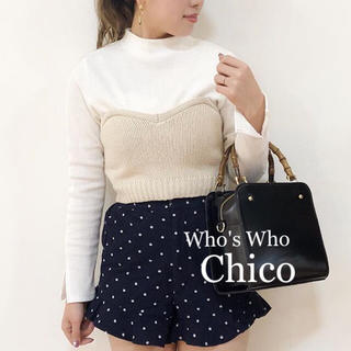 who's who Chico - 新品タグ付き❤︎裾フリルショーパン