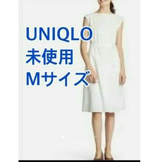 UNIQLO - 【タグ付き新品】シアサッカー ワンピース ルメール