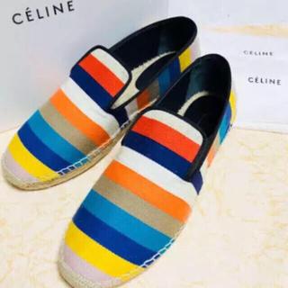 セリーヌ(celine)のCELINE  未使用 マルチカラー エスパスリッポンシューズ 40(スニーカー)