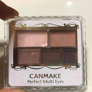 CANMAKE - キャンメイク パーフェクトマルチアイズ01
