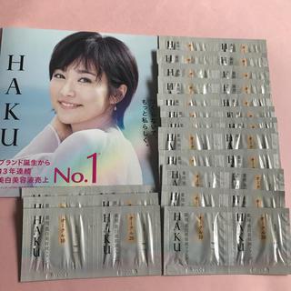 ハク(H.A.K)の資生堂  HAKU ハク 美白美容液 ファンデ  サンプル  30包(ファンデーション)