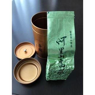 高雄『華園茶行』地元お茶 阿里山高山茶 お茶 極品 150g