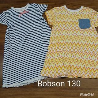 BOBSON - 女の子まとめ売り 130