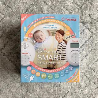 日本育児 - 【 日本育児 】2wayスマートベビーモニター