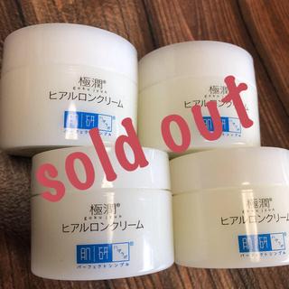 ロート製薬 - 【未使用品】肌ラボモイストクリーム 極潤ヒアルロンクリーム まとめ売り
