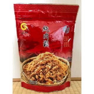 台湾彰化老舗『垂坤』純肉鬆 肉のふりかけ 215g