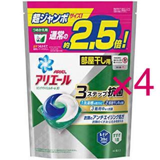 ピーアンドジー(P&G)のアリエール リビングドライジェルボール3D 超ジャンボ(44コ入*4コセット)(洗剤/柔軟剤)