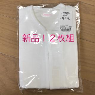 Combi mini - 新品!2枚組!combi mini ワンタッチ肌着(半袖)
