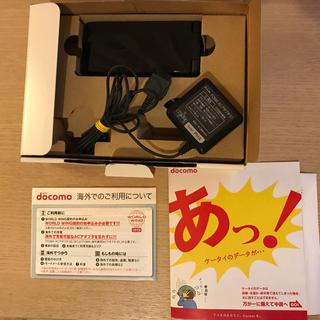 シャープ(SHARP)のドコモ docomo ガラケー 携帯電話 ケータイ SH-03E 充電器セット(携帯電話本体)