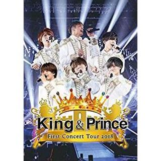King & Prince First Concert Tour 2018(通常
