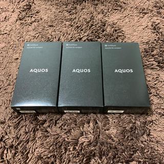アクオス(AQUOS)のAQUOS R2 compact 3台 (スマートフォン本体)