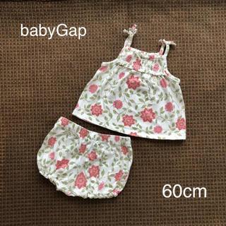 ベビーギャップ(babyGAP)のbabyGap  女の子 セットアップ 60cm(その他)
