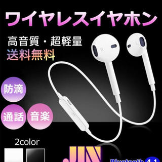 iPhone - Bluetoothイヤホン