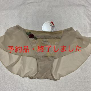 アモスタイル(AMO'S STYLE)のMサイズ・DRESS・アモスタイル・大人綺麗系・プチローズ(ショーツ)