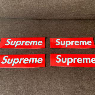 Supreme ステッカー 4枚セット!