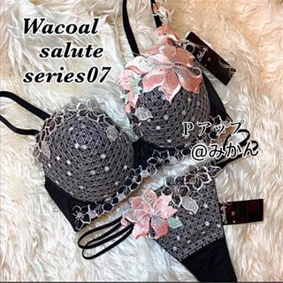 Wacoal - Wacoal🌸saluteシリーズ07PアップブラTバックセット