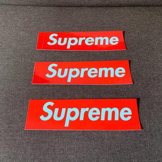 Supreme ステッカー 3枚セット!