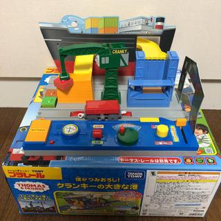 タカラトミー(Takara Tomy)のクランキーの大きな港 プラレール トーマス(電車のおもちゃ/車)