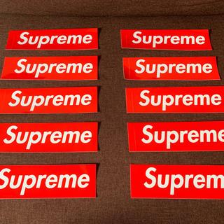 Supreme ステッカー 10枚セット!