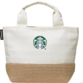 Starbucks Coffee - スターバックス 保冷トートバッグ