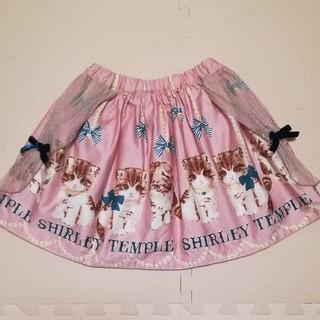 Shirley Temple - シャーリーテンプル 子猫スカート 120