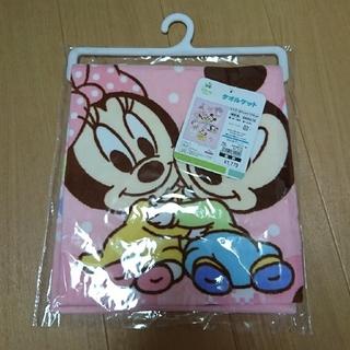Disney - Disney ミッキー ミニー タオルケット