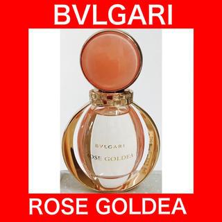 BVLGARI - 【早い者勝ち】BVLGARI ROSE GOLDEA 50ml 香水