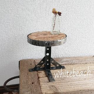 流木インダストリアルテーブル(ローテーブル)