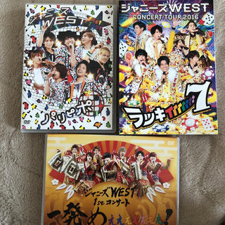 ジャニーズウエスト(ジャニーズWEST)のジャニーズWEST DVD3枚セット(アイドルグッズ)
