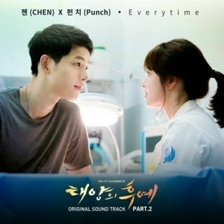 韓国ドラマDVD「太陽の末裔」全話