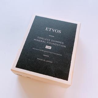 ETVOS - エトヴォス シマーミネラルファンデーション