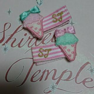 Shirley Temple - シャーリーテンプル アイスクリップ