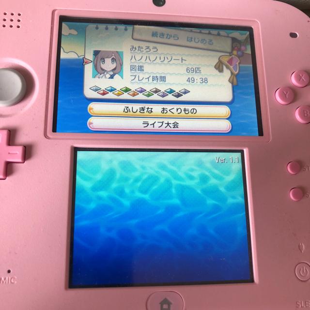 ニンテンドー3DS(ニンテンドー3DS)のポケットモンスター ウルトラムーン エンタメ/ホビーのゲームソフト/ゲーム機本体(携帯用ゲームソフト)の商品写真