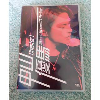 中山優馬w/B.I.Shadow - 中山優馬Chapter1 歌おうぜ!踊ろうぜ!YOLOぜ!tour DVD