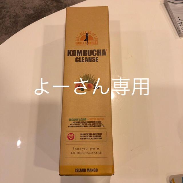 コンブチャクレンズ  1本 コスメ/美容のダイエット(ダイエット食品)の商品写真