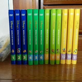 ディズニー英語システム DWE  DVD