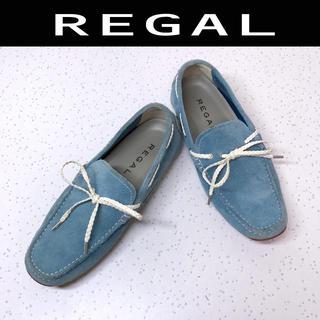 REGAL - REGAL デッキシューズ モカシンシューズ カラーローファー