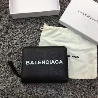 バレンシアガ(Balenciaga)の[送料込み]BALENCIAGA バレンシアガ 二つ折り財布小銭入れ(折り財布)